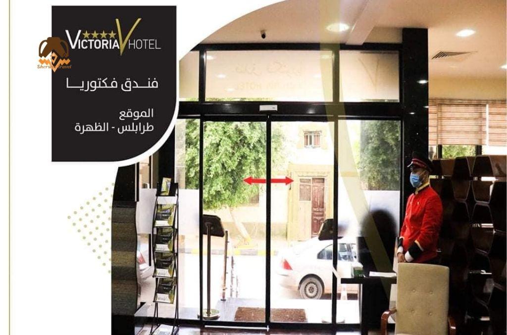 Victoria Hotel Entrance
